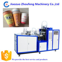 Disposable second hand paper tea cup making machine(wahtsapp:13782789572)