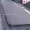 High Tensile Screen Cloth