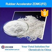 Rubber Chemical ZDMC PZ For Rubber