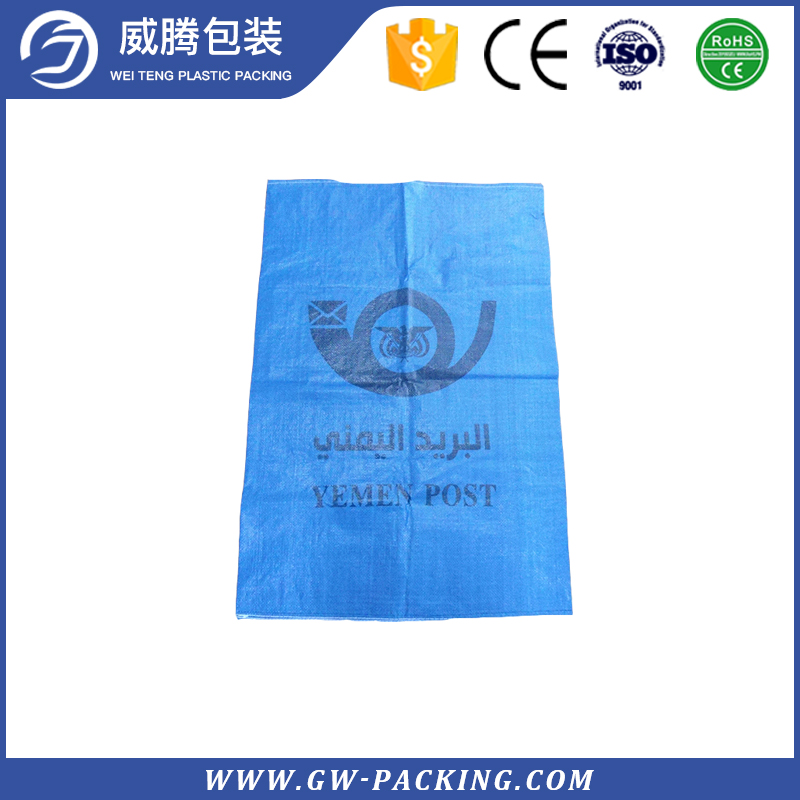 Up-to-date styling plastic PP woven courier mailing bag distributors
