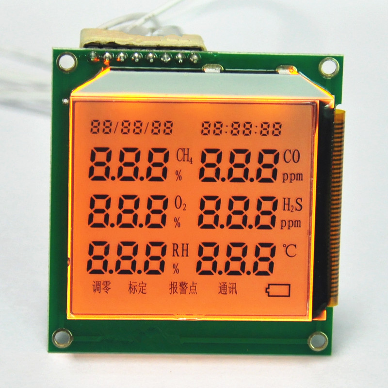 7 segment LCD FSTN type segment LCD <strong>display</strong> module with backlight customized