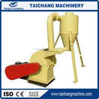 Professional supplier forestry application wooden chips into sawdust making machine