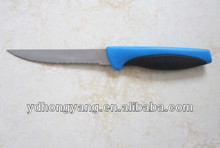High quality 1pc kitchen swiss line knife with plastic handle