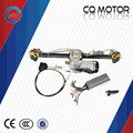 60V 2.2KW differential motor rear axle with disc brake
