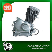 single cylinder 4 stroke motorcycle engines Air cooled NE125 loncin kick start bike engine kits