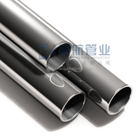 ASTM JIS 201 202 301 303 304 304l SS Stainless Steel Pipe