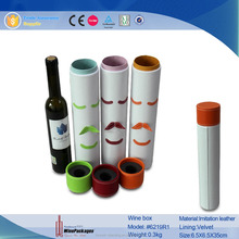 funny champagne packaging wine box,cylinder eco-friendly leather wine case