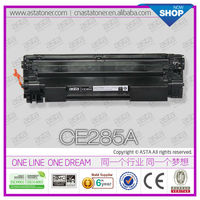 NEW for hp 285A Toner Cartridge CE285A CN for hp 285A Toner Cartridge CE285A OEM for hp 285A Toner Cartridge CE285A
