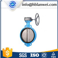 Resilient seat wafer butterfly valve with gear D371X-16