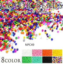 New arrival colorful ceramic beads nail art decoration NPC49