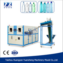 ZD-1500-4 PET full-automatic plastic bottle blowing machine price