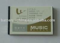 Battery for Mobile Phone Nokia BL-4C