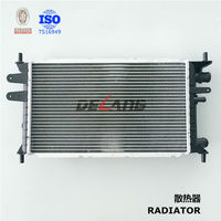 Radiator for car for FORD ORION OE 1106768 (DL-B117)