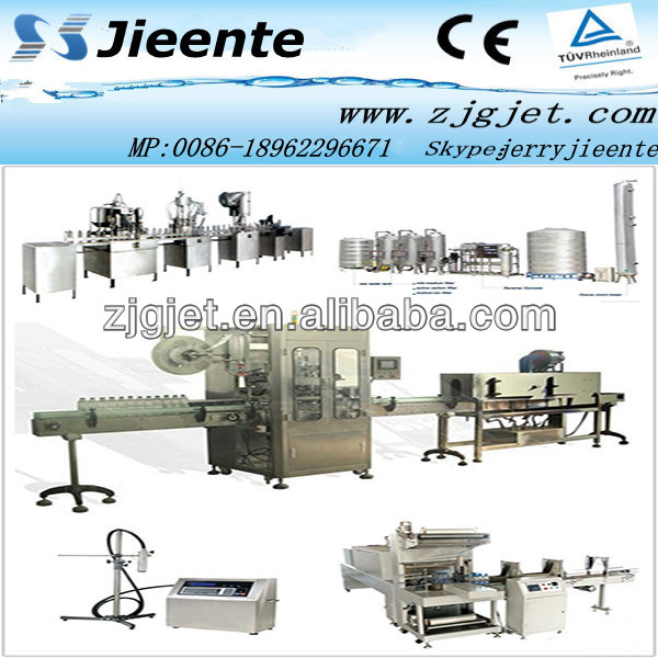 Bottle Longjing tea drinks making machine