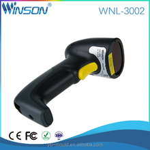 Best price value cheap barcode scanner for supermarket document