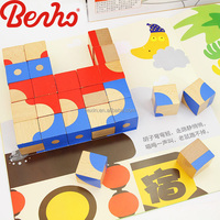 25pcs for one set wooden blocks cube, 3d wooden puzzle