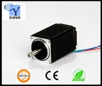 For small electric toys nema 11 stepper motor