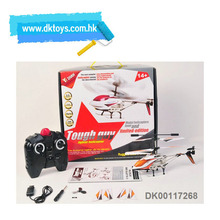 2.4G 3CH RC Projection Helicopter With Gyro & Patent 58011 projector helicopter/3channel remote control helicopter