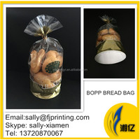 BOPP stand up round bottom plastic cello bags for bread packaging