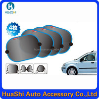 Excellent customer service foldable side nylon mesh car shades polyester car sun shade