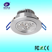 Alibaba China 110V-240V High Bright Bead 1W/pcs 3pcs LED Downlight