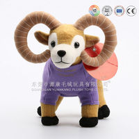 custom giant plush sheep goat toys with purple cloth