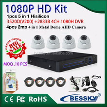 Most Popular ahd dome camera all in one dvr diy kits 4pcs wired outdoor security camera systems