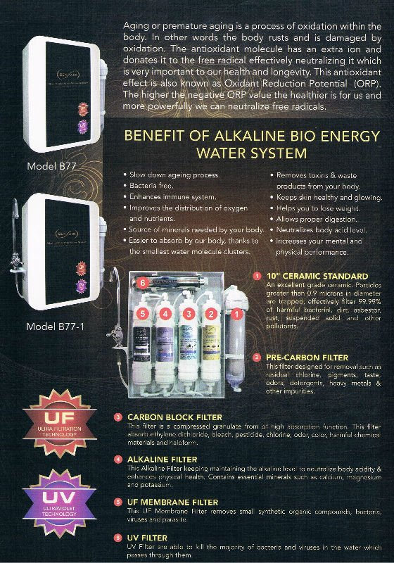 ALKALINE BIO ENERGY WATER SYSTEM WITH (UF & ULTRAVIOLET FILTER)
