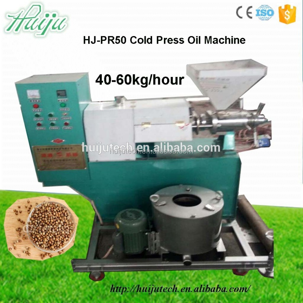 sunflower oil press,Dried coconut pulp/ palm kernel scew type cold oil press