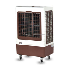 Indoor/Outdoor Evaporative Family Portable Air Cooler