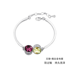 Fashion Love Infinity Bracelet Wholesale