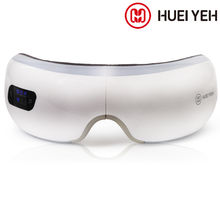 Keep your eyes relaxing! Portable magnetic eye massager