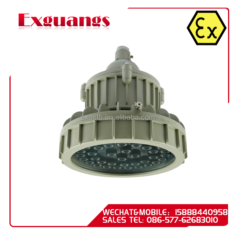 Hot sales and save energy LED Explosion proof Protected Lighting Fixtures (IIB,IIC,DIP)