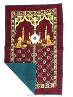 Muslim Polyester Prayer mat