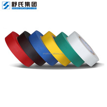 RoHS approval pvc isolation tape for electrical Flame Retardant