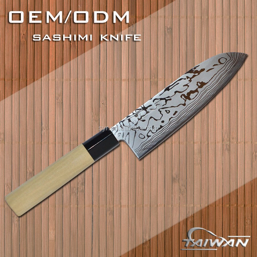 Damascus Pattern Japanese Kitchen Knife with Wood Handle