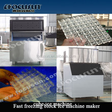FOCUSUN ice tube/ flake/ cube/ block machine supplier with reliable quality