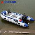 Hider Personal Hovercraft from Factory Direct Sale, Inflatable Rowing Boat/Used Inflatable Pontoon Boats