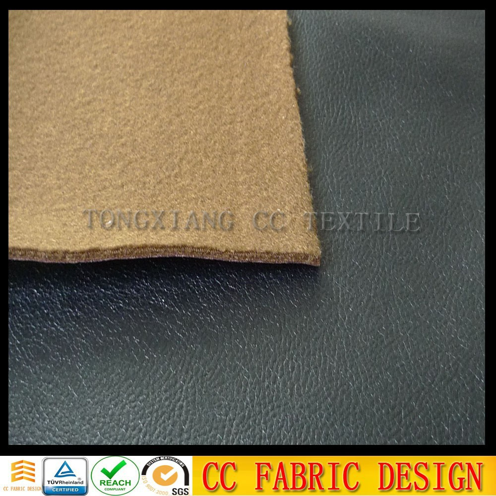2015 newest Breathable PU with knitt brush backing for sofa fabric