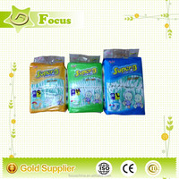 Super Soft High Quality Wholesale Smile Baby Diaper nice baby diaper for girl