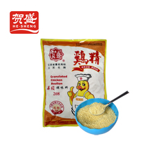 Manufacture 2.5kg chicken spices essence of chicken chinese hot pot