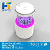 2016 New products wholesale Electric mosquito killer,mosquito repellent for outside home appliance