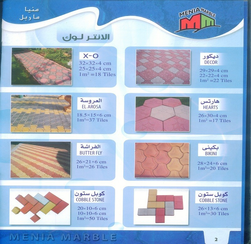 marble Industrial and automation tiles and supplies Decoration