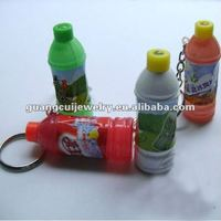 fashion logo bottle keychain led key chain flasks