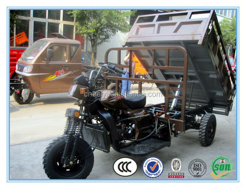 chinese popular new style150-300 cc low oil consumption hydraulic dumper 3 wheel motorcycle/cargo bike