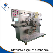 Fully automatical KC-G-B Medical Herbs Patch making machine for pain relief plaster