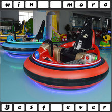 2016 new design theme park ice battery powered electric inflatable bumper car for adult