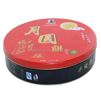 round cookie/cake/candy tin boxes empty metal tin box