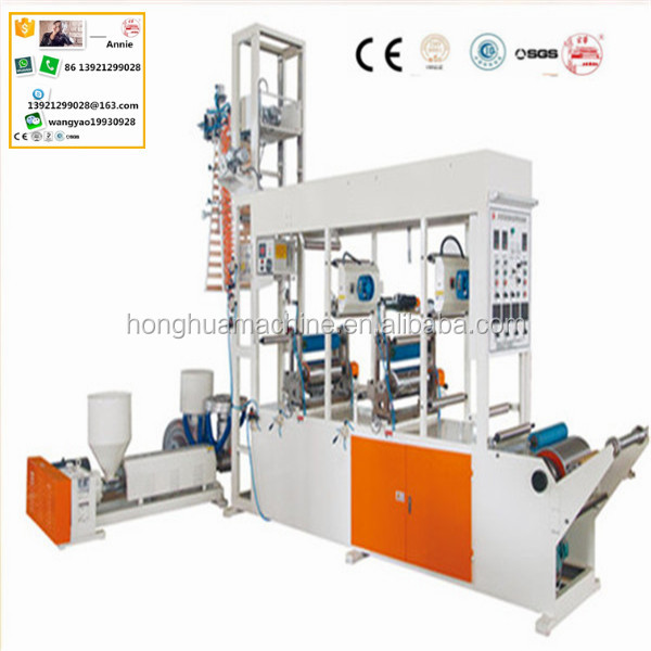 Used Gravure Printing Machine, Bopp Film Printing Machine,Computer High Speed Gravure Printing Machine