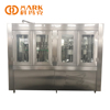 /product-detail/pet-or-glass-bottle-gas-aerated-drink-carbonated-drink-filling-machine-bottling-line-60750081240.html
